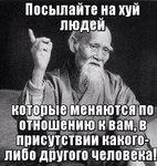ОрЕсТ