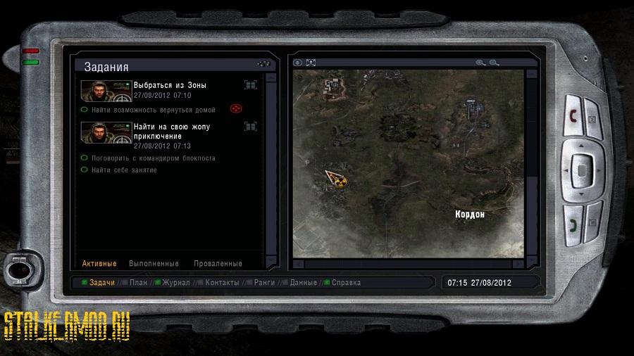 Информация о игре Название: S.T.A.L.K.E.R. - Apocalypse Сталкер Апокалипсис Год выхо