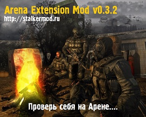 Arena Extension Mod