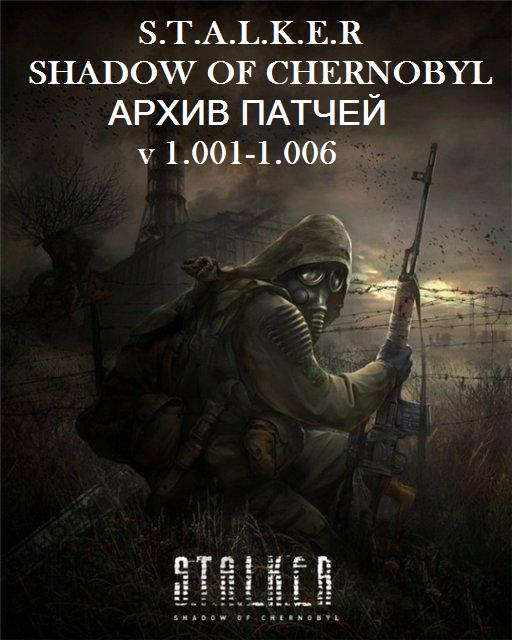 скачать skyrim unofficial patch