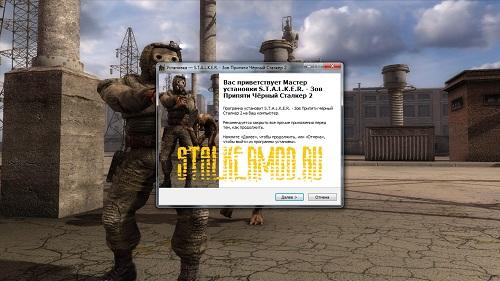 скачать игру сталкер все части через торрент бесплатно на компьютер - фото 9