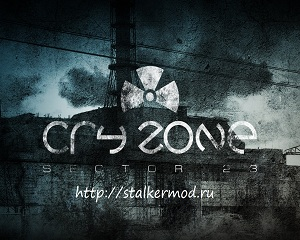 CryZone Sector 23