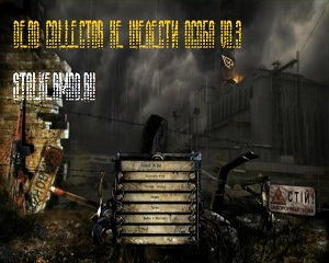 Dead Collector мод Не шелести особа v0.3