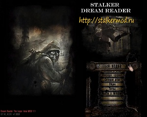 Мод Dream Reader - The Leper Area v 1.0