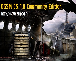 OGSM CS 1.8 Community Edition