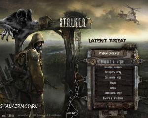 Stalker Priboy Story скачать торрент - фото 11