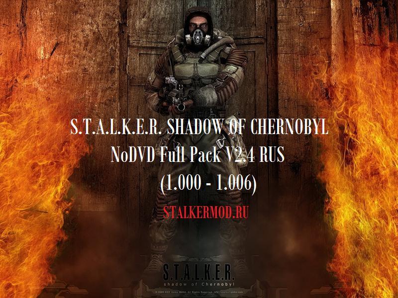 Патчи Тени Чернобыля - файловый архив сталкера - Stalker 2.