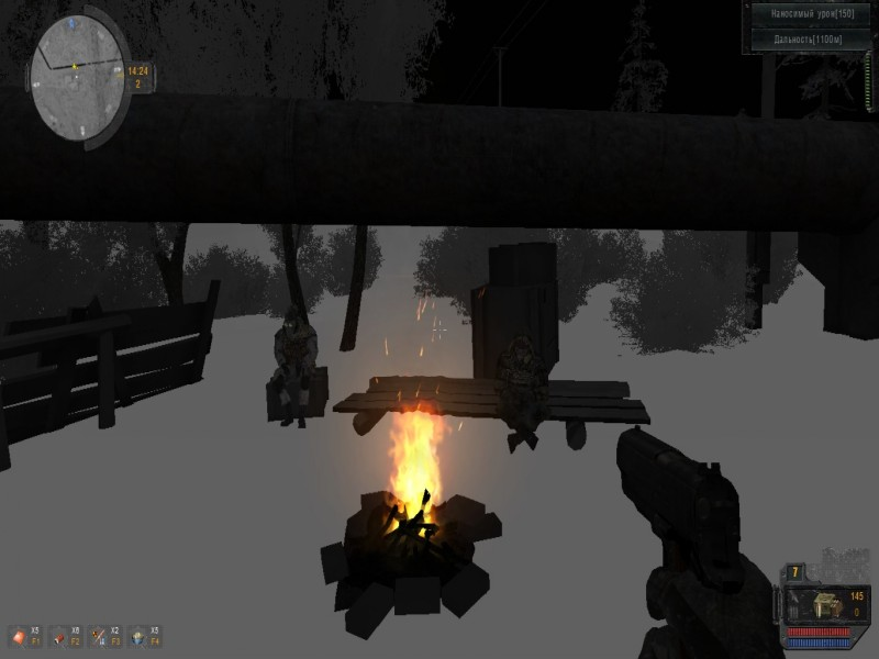 Mods Sigerous Mod (S.T.A.L.K.E.R. - Зов Припяти) 1.6 Update RUS.