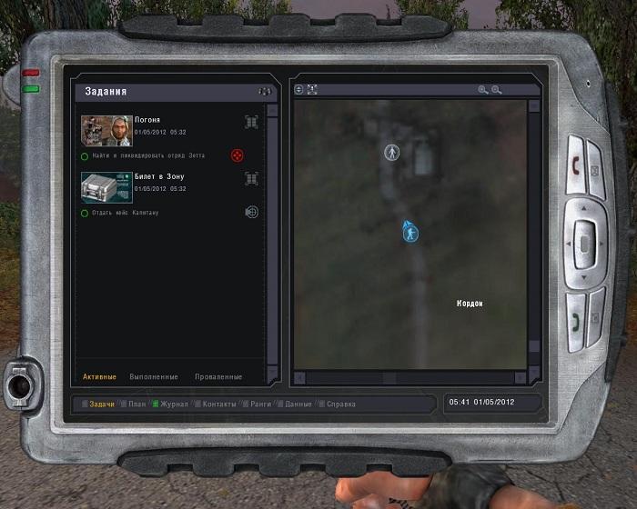 скачать teamx mod v 2