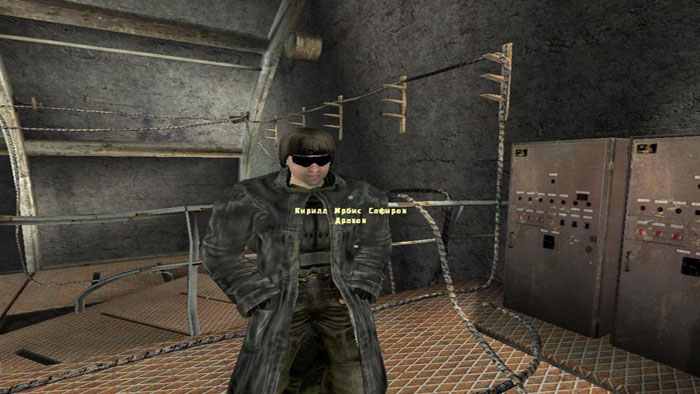 скачать игру сталкер вариант омега полная версия через торрент