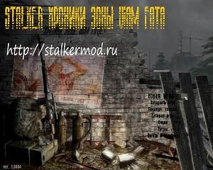 скачать мод на сталкер хроники чернобыля - фото 5