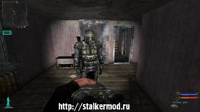 Сталкер Бп 2 Скачать Торрент - фото 10