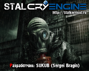 Stalcry сталкер на cryengine скачать торрент stalcry.