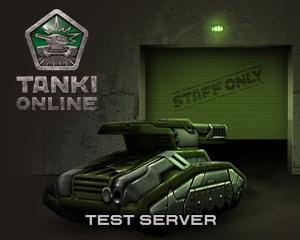 сразу 10000000 кода играть инвайт тестовый онлайн без сервер Танки