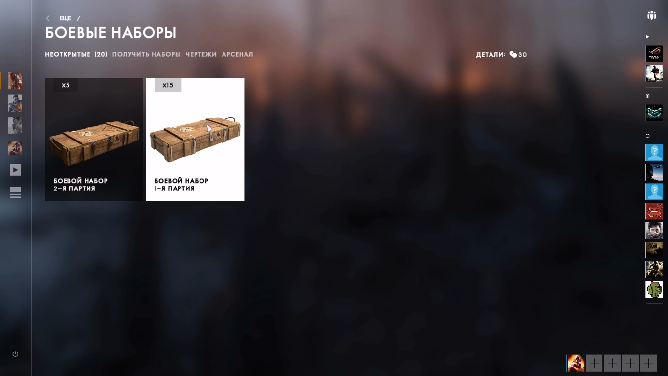 Battlefield 1 как открыть боевые наборы