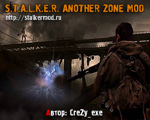 Сталкер AZM / Another Zone Mod