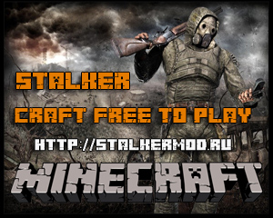 Stalker Minecraft Craft Free to Play