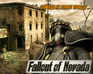 Fallout of Nevada