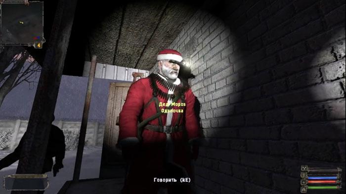 скачать игру сталкер ночь перед рождеством через торрент