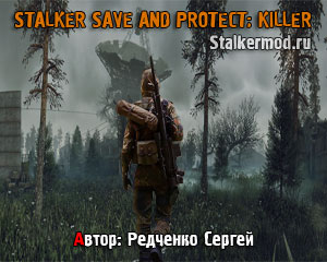 Save end Protect Killer