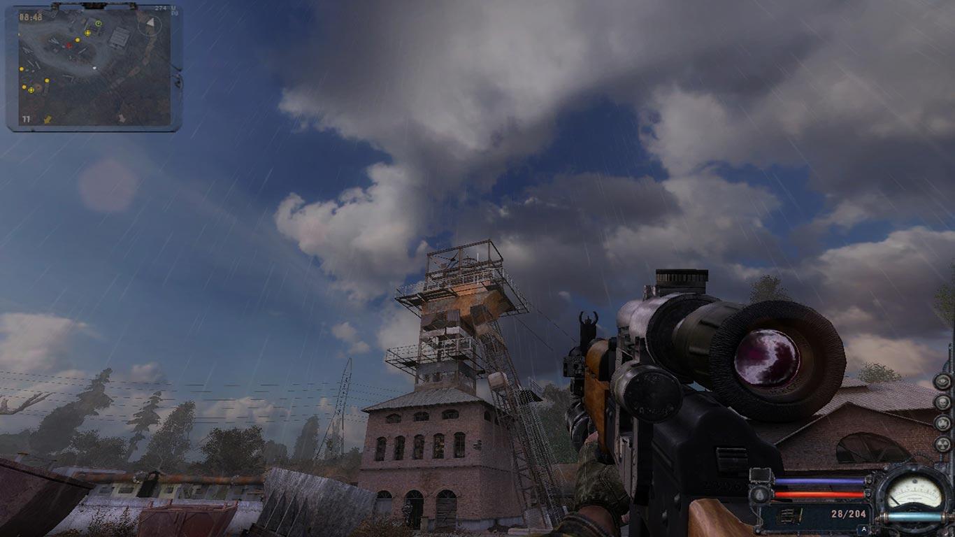 R. E. B. O. R. N. Doppelganger 7. 63 time gap чистое небо.