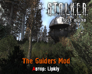 The Guiders Mod Lost Alpha