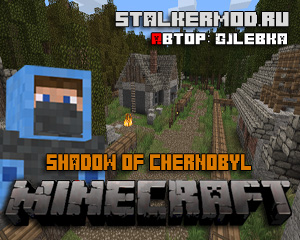 Stalker Minecraft 1.5.2 Shadow Chernobyl