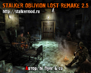 Oblivion Lost Remake V2.5