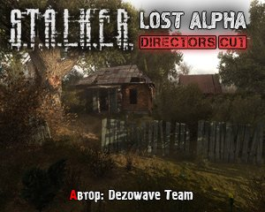 Lost Alpha DC