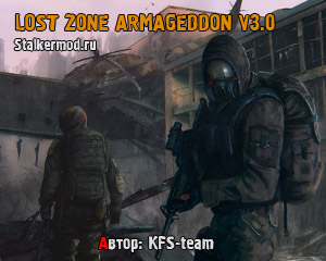 Lost Zone Armageddon 3