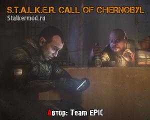 Сталкер call of chernobyl скачать торрент call of chernobyl.