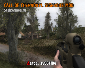Call of Chernobyl addon Sigerous mod