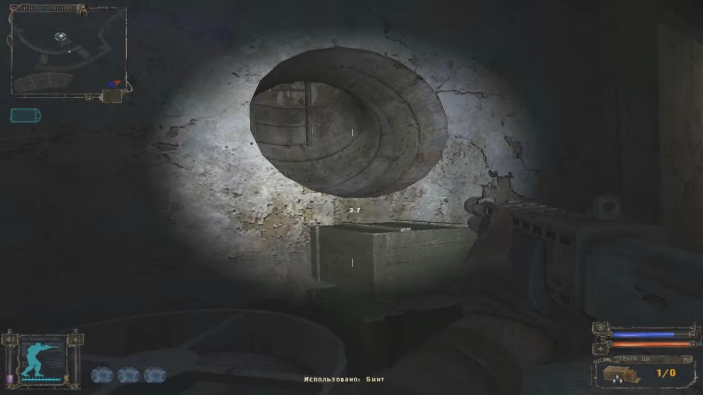Не могу попасть в тайник сталкера в подземелье тч