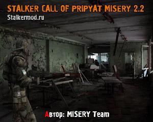STALKER MISERY 2.2
