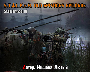 Old Episodes Epilogue
