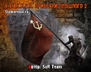 S. T. A. L. K. E. R, сталкер, call of pripyat, скачать торрент на.