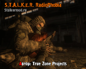 скачать игру сталкер радиофобия через торрент