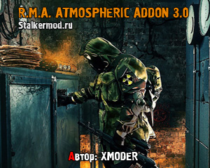 R.M.A. Atmospheric Addon 3.0