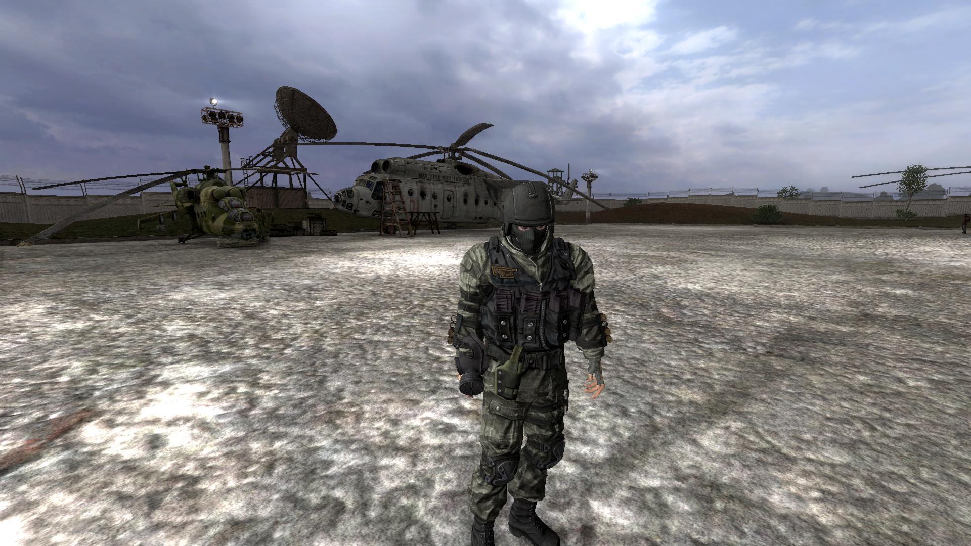 Одинокий сталкер на аэродроме