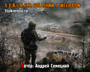 Dollchan 7 Inception Call of Chernobyl