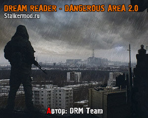 Dream Reader - Dangerous Area 2.0