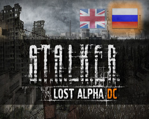 Как включить русский язык и озвучку в Lost Alpha DC 1.4005
