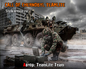 Call of Chernobyl TeamLite