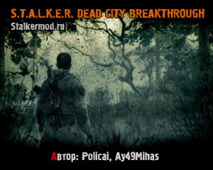 Dead City Breakthrough