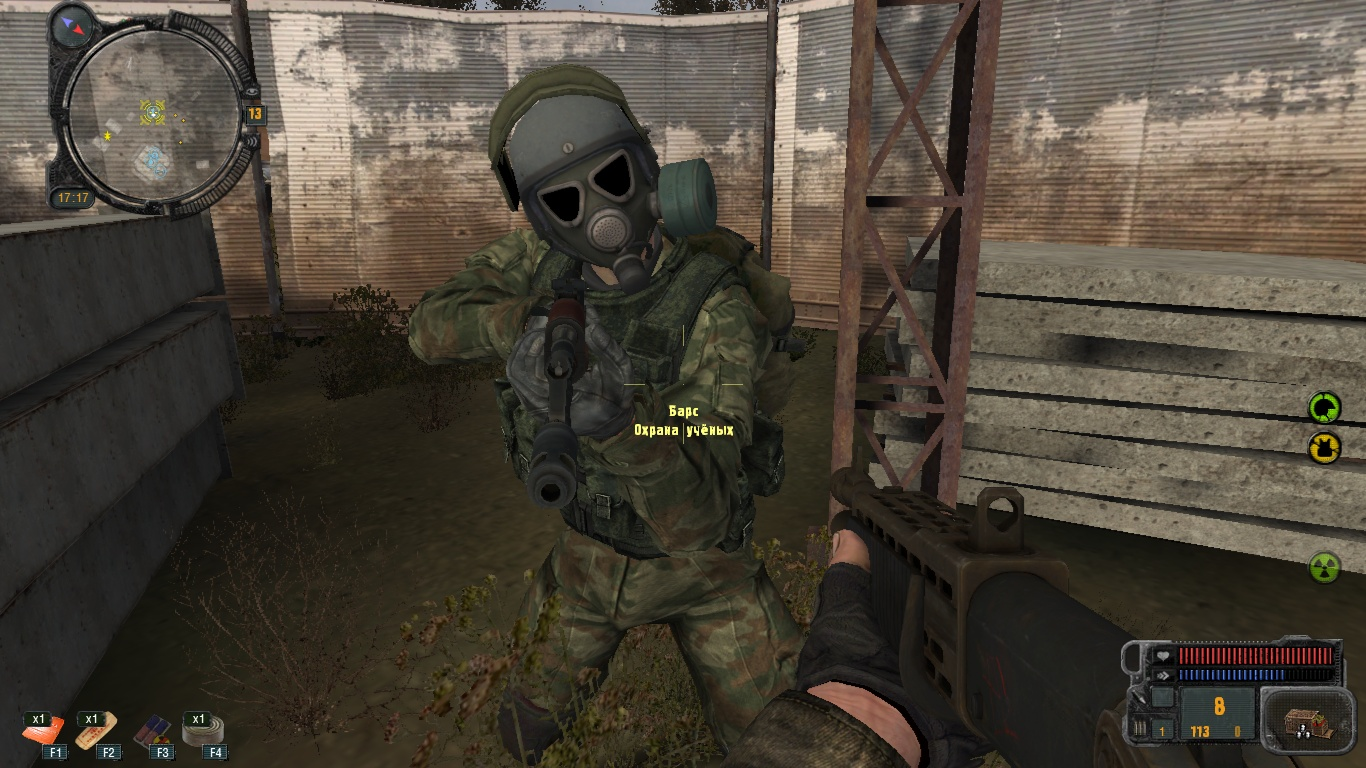 "S.T.A.L.K.E.R.: Call of Pripyat - ""Я - Призрак"""