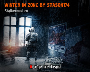 Winter in Zone Call of Chernobyl by Stason174