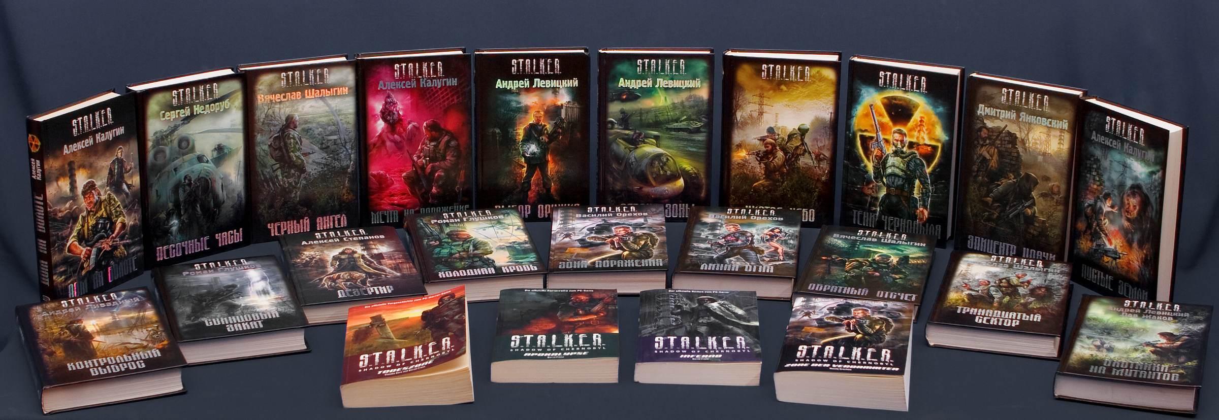 Сборник книг серия книг скачать
