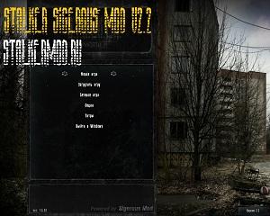 Sigerous mod 2. 2 2013 pc repack by siriys2012.