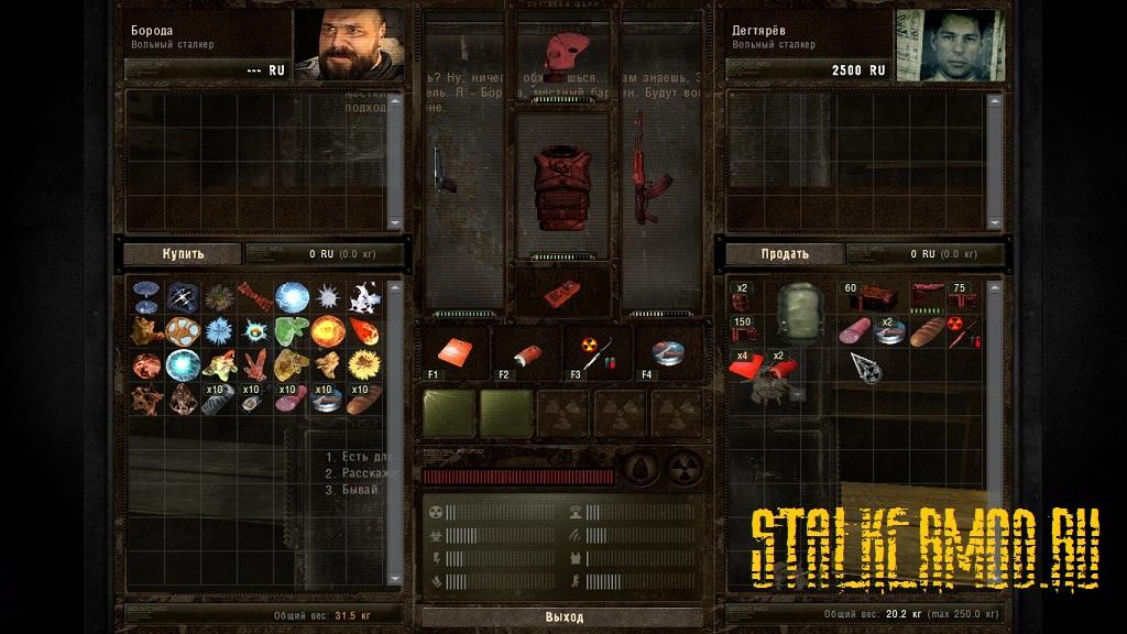 """Скачать мод """"мёртвый город v 4. 2 (dead sity) 2011"""" для игры."""