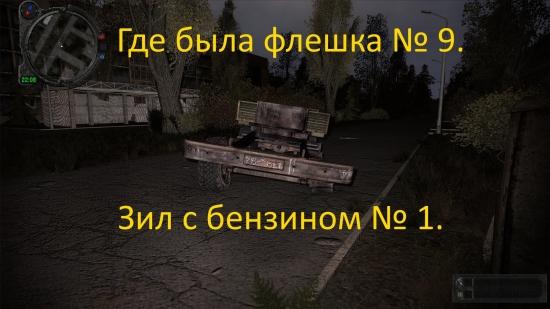 1_2015-05-19-8.jpg